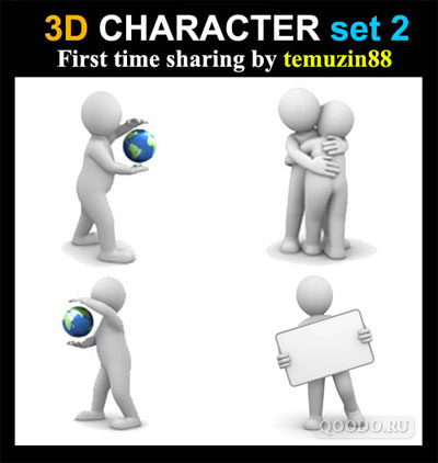 StockPhotos: 3D Character Set 2 - для веб-сайта