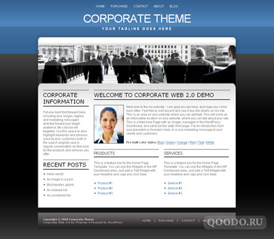 iT Corporate Web 2.0 - Шаблон для WordPress