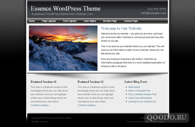iT Essence v2.5 - Шаблон для WordPress