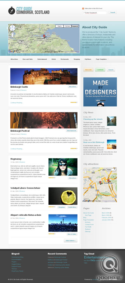 60_woothemes_cityguide
