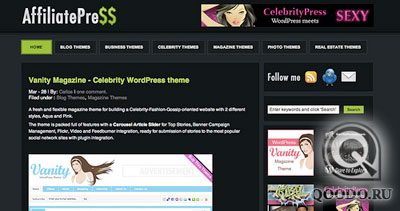 GorillaTheme AffiliatePress - Шаблон для WordPress
