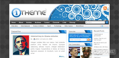 One Theme Default v2.0 - Шаблон для WordPress