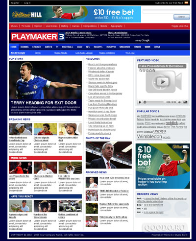 StyleWP Playmaker 3 - Шаблон для WordPress
